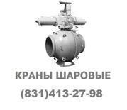 краны шаровые Тяжпромарматура 11лс , 11с ,  МА